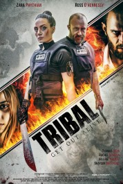 Tribal Get Out Alive